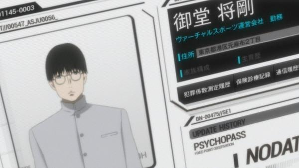 「PSYCHO-PASS サイコパス」5話感想 (21)