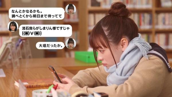 「ゆるキャン△」第10話感想 (99)