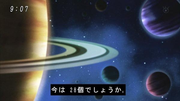 「ドラゴンボール超」83話 (10)