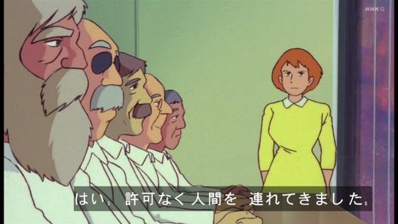 「未来少年コナン」第5話感想 (42)