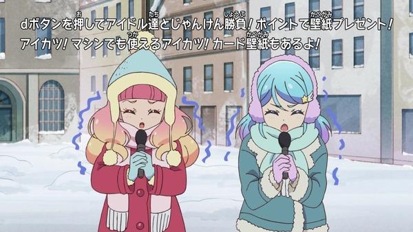「アイカツフレンズ!」60話感想 (9)