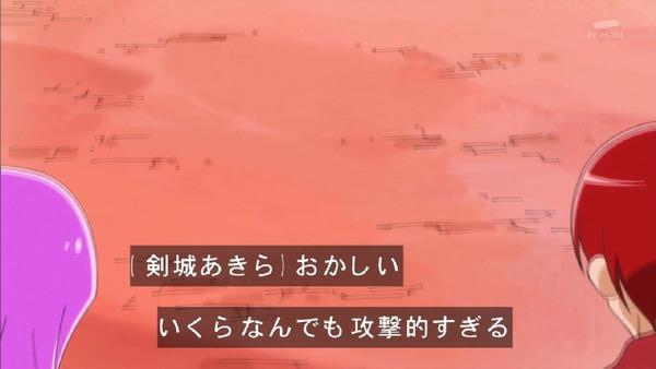 「キラキラ☆プリキュアアラモード」41話 (31)