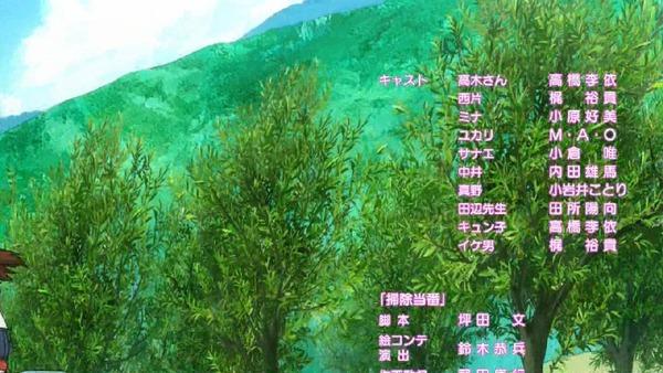 「からかい上手の高木さん」4話 (48)