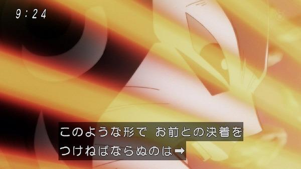 「ドラゴンボール超」130話 (67)