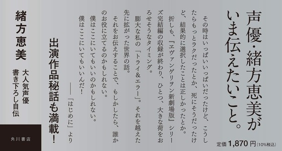 再生(仮) (3)