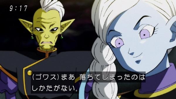 「ドラゴンボール超」97話 (30)