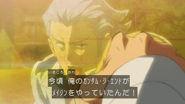 ビルドファイターズトライ (14)