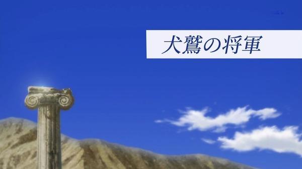「将国のアルタイル」1話 (3)