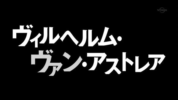 「Re:ゼロから始める異世界生活」 (41)