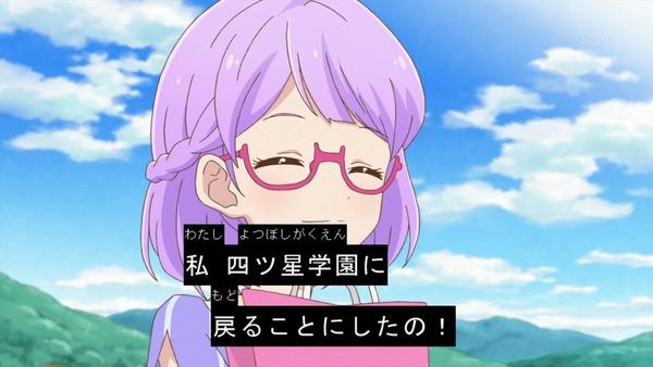 「アイカツスターズ!」第71話 (32)