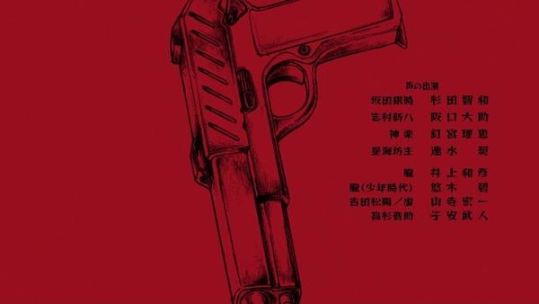 「銀魂」327話 (59)