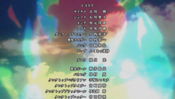 「ワンパンマン」15話(2期 3話)感想 (99)