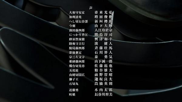 「刀剣乱舞-花丸-」 (55)