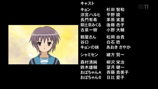 「涼宮ハルヒの憂鬱」第1話感想 (73)