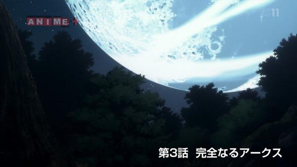 「PSO2」3話感想 (1)