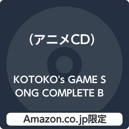 KOTOKO's GAME SONG COMPLETE BOX (The Bible)