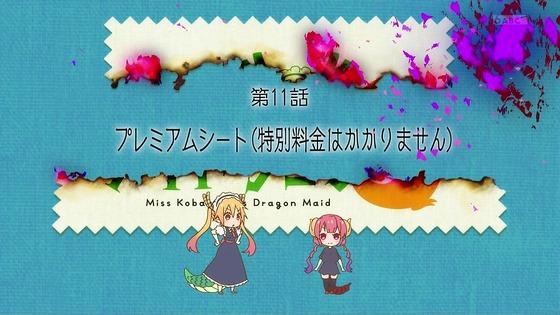 「小林さんちのメイドラゴンS」2期 11話感想 (31)