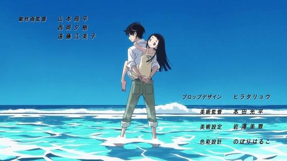「かくしごと」第12話感想  (21)