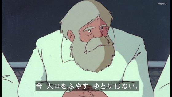 「未来少年コナン」第5話感想 (43)