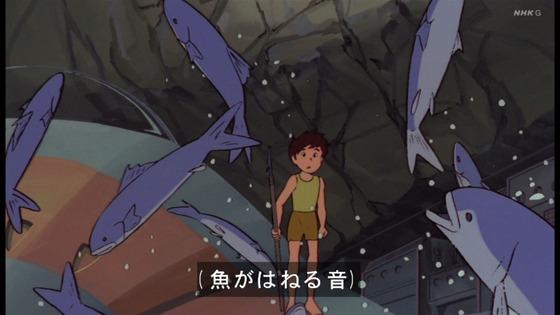 「未来少年コナン」第14話感想  (64)