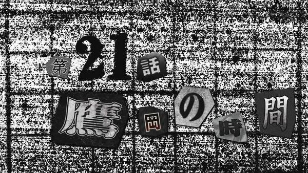 暗殺教室 (44)