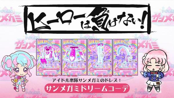 「アイカツオンパレード!」15話 感想 画像 (156)
