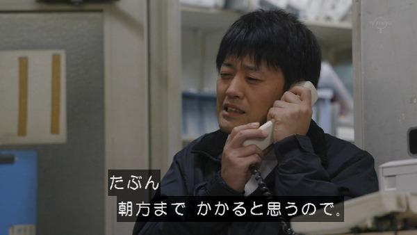 「孤独のグルメ」大晦日スペシャル 食べ納め!瀬戸内出張編 (83)