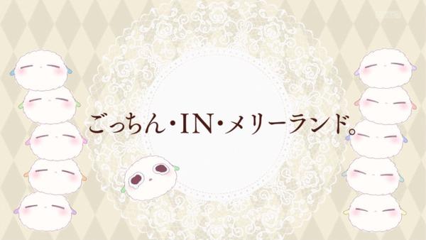 「ベルゼブブ嬢のお気に召すまま。」10話感想 (102)
