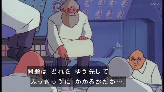 「未来少年コナン」第11話感想 (69)
