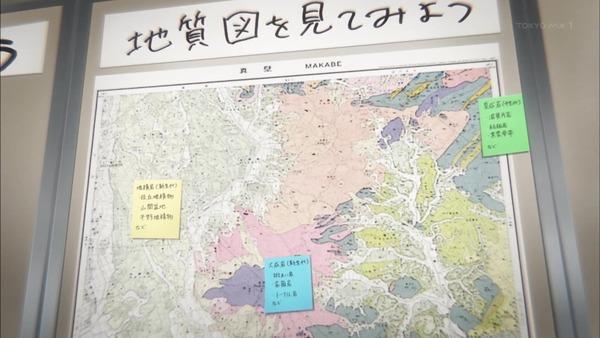 「恋する小惑星」第1話感想 画像 (51)