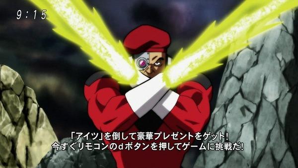 「ドラゴンボール超」101話 (26)