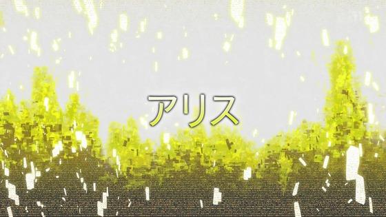 「SAO アリシゼーション」3期 第22話感想 (5)