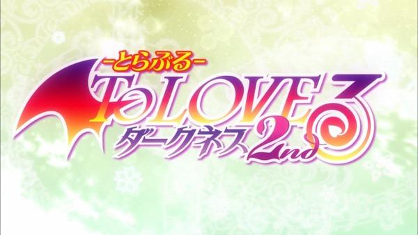 To LOVEる ダークネス 2nd (31)