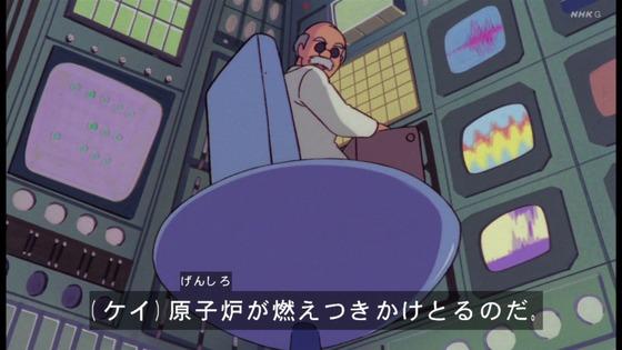 「未来少年コナン」第22話感想 画像  (17)
