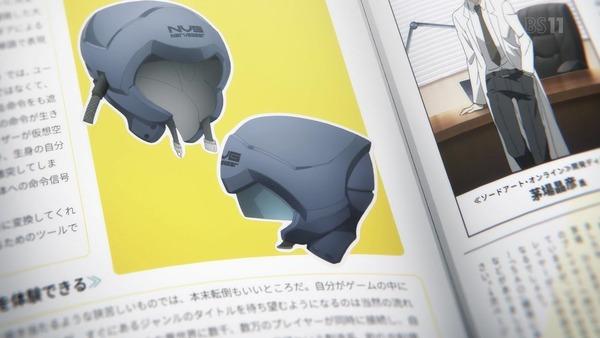 「ソードアート・オンライン アリシゼーション」SAO3期 6話感想 (23)