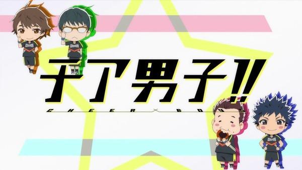 「チア男子!!」2話 (17)