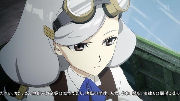 「荒野のコトブキ飛行隊」7話感想 (4)