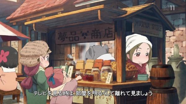 「ハクメイとミコチ」2話 (3)