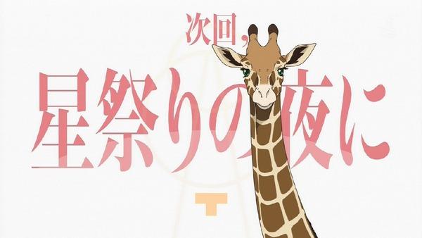「少女☆歌劇 レヴュースタァライト」8話 (86)