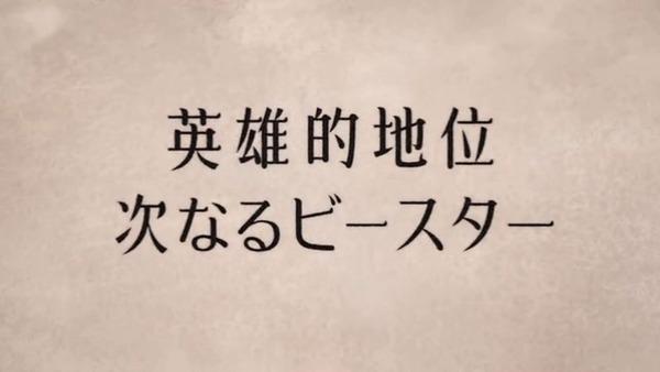 「BEASTARS(ビースターズ)」2話感想  (90)