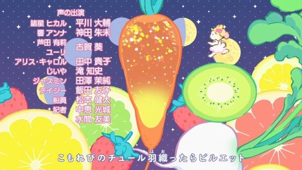 「アイカツスターズ!」第97話 (128)