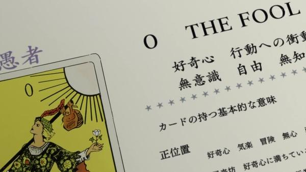 「氷菓」11話感想 画像  (60)