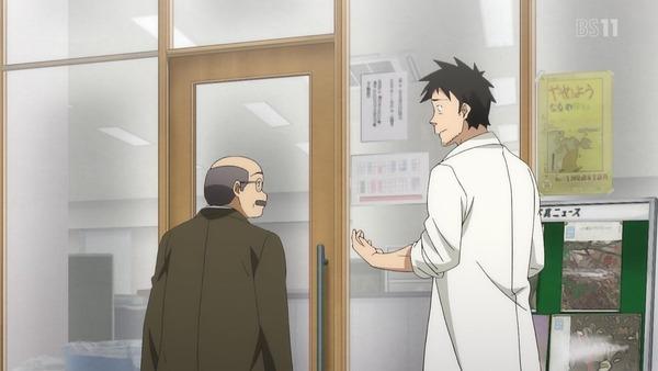 「亜人ちゃんは語りたい」 (51)