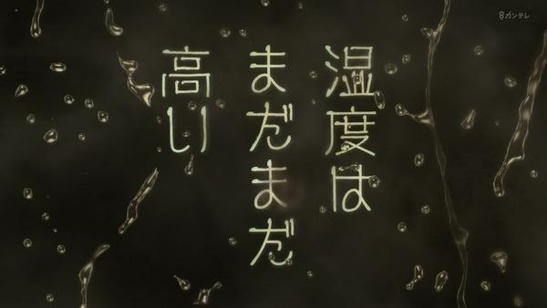 「BEASTARS ビースターズ」第11話 感想 画像   (47)