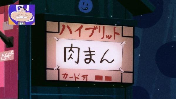 「おそ松さん」2期 20話 (3)