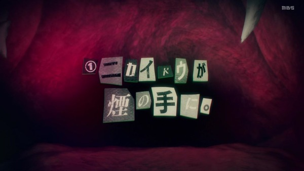 「ドロヘドロ」第10話感想 画像 (56)