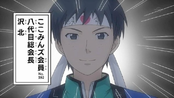 「斉木楠雄のΨ難」 (34)