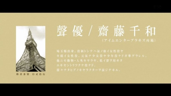 「化物語」13話 (83)