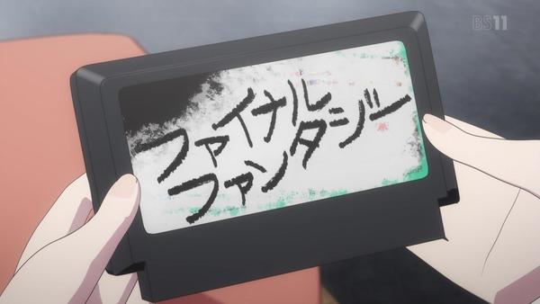 「ハイスコアガール」12話(最終回)感想 (17)