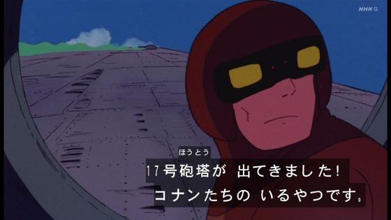 「未来少年コナン」第24話感想 画像 (108)